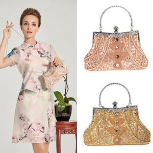 Women Evening Bag Vintage Sequined Beaded Party Handbag Chain Clutch Purse Totes Female Shoulder Messenger Bags