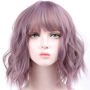 Wondero Short Wavy Wige for Black Women African American Synthetic Bulk Hair Purple Wigy with Bangs Heat Resistant Cosplay Wig