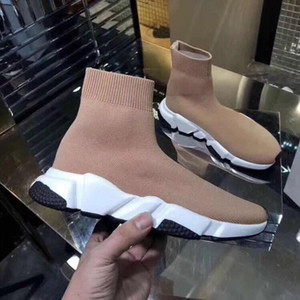 Light Tan Sock Shoes Luxury Apricot Shoe Speed Trainer 2020 Sneakers Speed Trainer Sock Race Shoes men and women Sock Trainers Hiking Shoes
