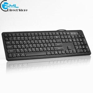 Cheap s KB940 USB Wired Russian Keyboard Black Multimedia Keyboard 108 Keys Low Noise Keypress Ergonomic Computer Desktop Keyboard