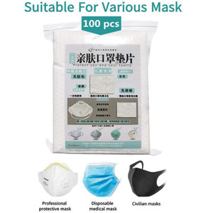 100pcs Disposable Mask Pad Face Masks Replacement Pad Mask Inner Pad Gasket Replacement Filter Pads Respirator Mask Filter Cotton ZZA1934