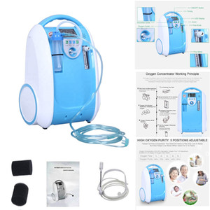 Portable Oxygen Concentrator Newly 1-5L Air Purifier Oxygen Generator PSA Oxygen Machine home travel use blue