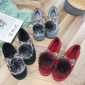2020 جولة تو زلة أزياء الشتاء النساء الفراء متعطل القطيفة على قطيع الضحلة الدافئة شقق أحذية عادية أحذية الصلبة موجز المرأة