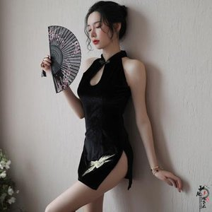 Sexy Lingerie Women &#039 ;S Retro Cheongsam Side Slit Sexy Embroidered Pajamas Set Fashion