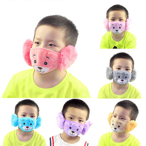 50pcs cute anime Bear Embroidery Children 2 In 1 Ear Mouth Mask Winter Warm PM2.5 Anti Dust Face Masks Kids Party masks Gifts boom2017