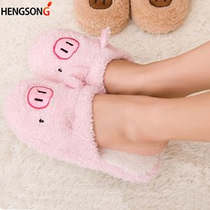 New Winter Women's Slipper Home Shoes For Women Chinelos Pantufas Adulto Fashion Lovely Bear Pig Indoor House Slippers With Fur