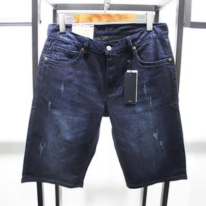 Denim Shorts Male 20 Summer Trend Hole Thin Thin Loose Casual Five-point Pants Korean Tide Brand Men's Men's Pants Designer Jean