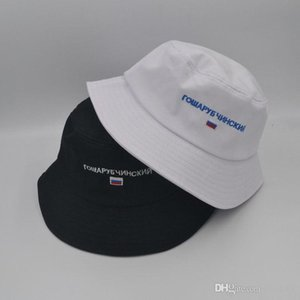 Gosha Russian Letter Embroidered Casual Male Female Designer Hats Men Women Hip Hop Hats Unisex Bucket Hats