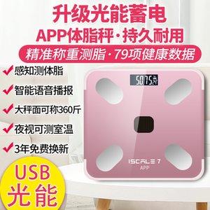 Digital Body Weight Scale Body Weight Scale Intelligent Body Fat Scale Bluetooth Электронная световая энергия зарядка жир Fat M
