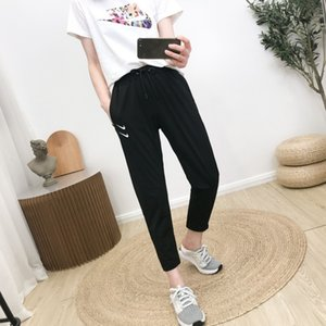 Designer Sweatpants women's harem pants casual pant recommend favourite fashion rushed 2020 New casual charm Q548