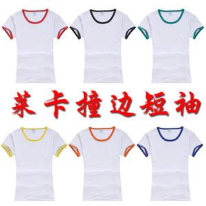 2019 Hit The Edge Diy Реклама Культура проложенная верхней одежды Деятельность верхней одежды шею с коротким рукавом Хлопок T Shirt