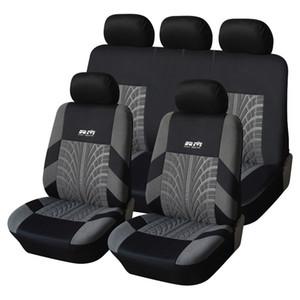 2019 سيارة جديدة وسادة مقعد مناسب للغطاء مقعد معظم السيارات الداخلية سيزونز العالمي