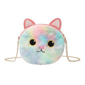 Мультфильм Красочные Дети Портмоне девушки монет сумка Lady Симпатичные мини кошельки сумка девушки женщин макияж Buggy сумка для подарков