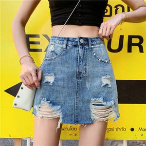 Плюс размер женщины высокая талия джинсовая юбка летняя мода бисероплетение Сексуальная A-Line мини-юбка свободные рваные джинсы юбки женские 5XL