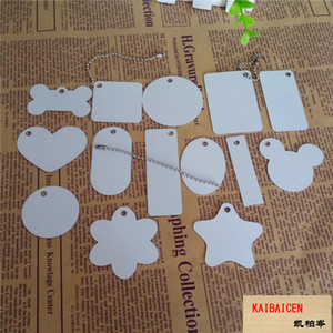 DHL free Sublimation Blanks Metal Pendant Plate keychain heat Transfer Double sides Print dog cat Tags With Chain Can Mix