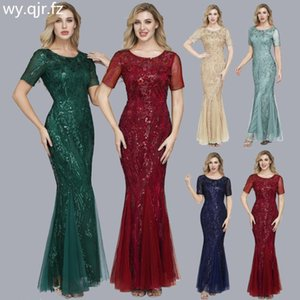 HJQ-121#Evening Dresses Long Trumpet Mermaid champagne Wine red green etc party prom dress wholesale Homecoming girl Short sleev