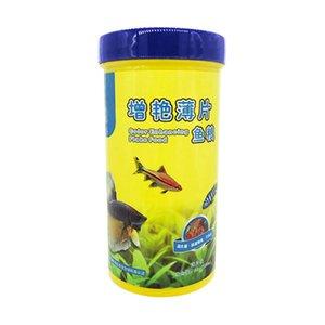 Sehr nahrhaftes Fischfutter Aquarium Goldfish Tropische Fische schnell Nutrition Food Aquatic Pet Supplies wachsen