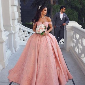 Dubai Arabic Wedding Dresses Off Shoulder Sexy 2020 Pink Lace Princess Ball Gown Bridal Gowns Sweep Train Puffy Formal Party Dresses AL6454