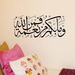 Neuheit Muslim Arabisch-Wand-Aufkleber Kalligraphie Bismillah islamischer Kunst-Wand-Hauptdekor Vinyl-Aufkleber Aufkleber