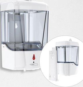 Automatic Soap Dispenser Sanitizer Hands-Free IR Sensor usb Touchless Kitchen Bath 700ml Wall-Mount Soap Lotion Pump KKA7901-4