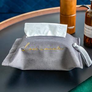 Tassel Tissue Box Car Foldable Rectangular Tissue Box Home Kitchen Restaurant Paper Towel Container Napkin Holder Storage Box