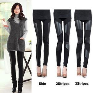 Moda SICAK Satış Kadın Sahte Deri Patchwork Siyah Tayt Pantolon İnce Pantolon Pantolon