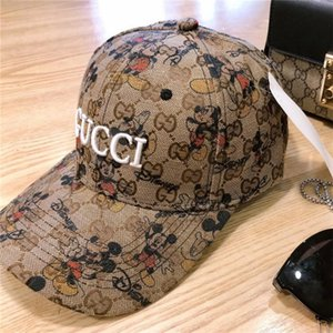 2021 New fashion luxury bucket hat Baseball cap high quality classic travel sun hat for men and women A12