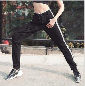 어색한 댄스, 레저 스포츠 바지, 여성의 느슨한 요가 바지, 긍정적이고 부정적인 색상, 통기성, 속건성 맞춤