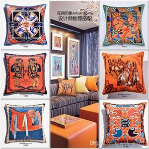 Вышитые роскошные рисунки каретки вывески H мягкий бархатный материал наволочка подушка подушка подушка для декора и подарков