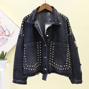 Korobov Kadınlar Ceket Kore Batwing Uzun Kollu Kot ceketler Perçin Delik Streetwear Coats Düzensiz Yeni Geliş Jeans Coat 78046