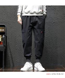 Casual Males Clothing Mens Hip Hop Style Casual Designer Pants Fashion Loose Cargo ninth Mens Pants