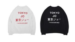 TOKYO Letter Print Sudaderas con capucha de moda para hombre O-cuello Diseño de marca Sudaderas Casual Streetwear Sudaderas con capucha Sudaderas con capucha para adolescentes