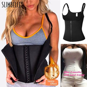 Slimming Underwear Body Shapers Waist Trainer Slim Modeling Strap Belt Corset Vest Black Women Neoprene Sauna Suit Y200706