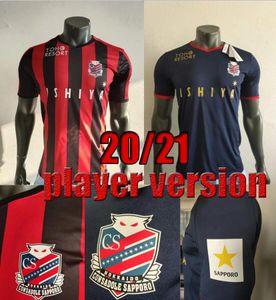 player version Hokkaido Consadole Sapporo Soccer Jerseys Custom Any Name Number Home Red Away White 19 20 Japan J League Football Shirt