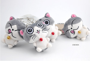 Lovely Cat 6CM Plush Stuffed Key chain Toy , Wedding Bouquet TOY Gift DOLL