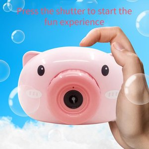 Cute Pig Little Yellow Duck Camera Baby Bubble Machine Outdoor Automatic Production Tool Bath Gift Children Toy Party Supplies