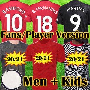 مانشستر 2020 2021 GREENWOOD BRUNO FERNANDES يونايتد لكرة القدم جيرسي RASHFORD الاطفال قمصان مان أطقم قميص كرة القدم 20 21 يونايتد بلايز المعدات