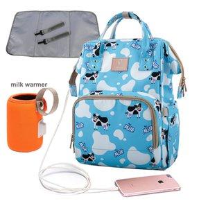 USB Diaper Bag 4pcs Set Nappy Bag Waterproof Maternity Travel Backpack Designer Nursing Bag Baby Care Stroller Printing Handbag