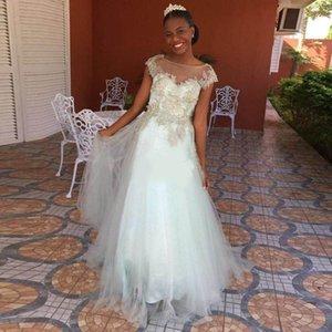 Vestidos de quinceañera 2020 de la joya de la manga casquillo de oro Cuentas Apliques largos vestidos del partido formales de baile para Sweet 15 Vestidos de quinceañera