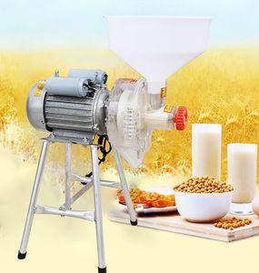 Multifunzionale motore raffinatore Battere pietra fresatura latte di soia macchina fresatrice Rice