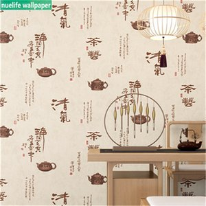 Chinese style art room private room study living hotel chess waterproof background wall paper