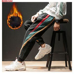 Dropshipping Winter Warm Plus velvet Men Joggers Pants 2020 Streetwear Side Striped Man Casual Harem Pants Black Trousers CX200605
