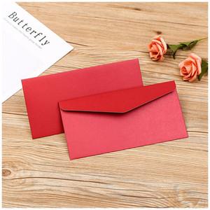 클래식 진주 종이 봉투 미니 종이 창 봉투 청첩장 봉투 선물 봉투 공예