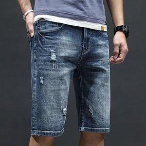 Thin hole-piercing denim shorts boys casual and jeans ' fashionable 5-point pants casual pants boys' jeans 5-point short