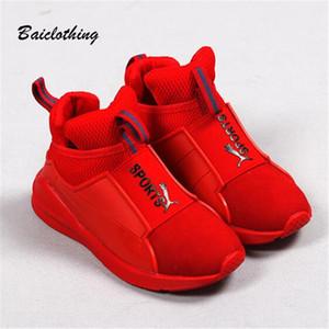 الأطفال أحذية رياضية جلدية بنين بنات أطفال نوعية جيدة عارضة أحذية رياضية أسود أحمر اللون مريحة للأطفال الشقق أحذية Y18110304