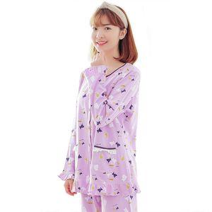 2020 Spring Summer Autumn New Style Confinement Clothing Cotton Nursing Pajamas Pregnant Women Set Lace-up Fashion Maternity Clo