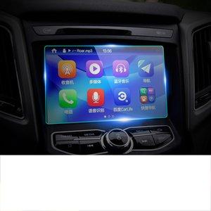 lsrtw2017 Auto GPS Navigationsbildschirm Anti-Kratz-Schutz Einscheiben-Film für Changan CS75 CS55 CS35 CX70 cx70t
