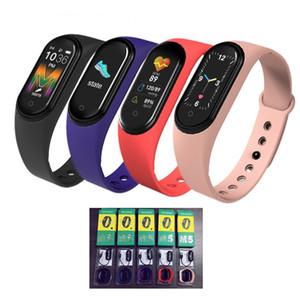 2020 New M5 Sport Smart Watch Screen Colourful Bluetooth Watch Wristband Fitness Tracker Men Women Bracelet Smartband kids smartwatch Call
