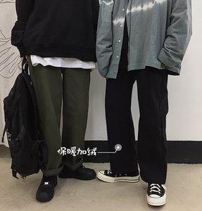 Корейский стиль Ins Harajuku Style Street Wild Handsome Основные модели повседневные брюки плюс бархат Теплые Комбинезоны Straight Leg-штаны