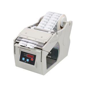 Automatic label dispenser machine stripping label machine X-100 X-130